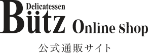 Butz Online shop 公式通販サイト