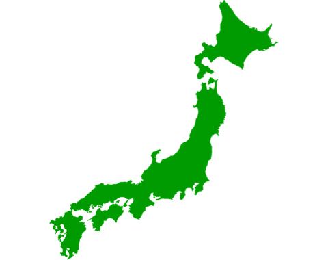 日本国内限定