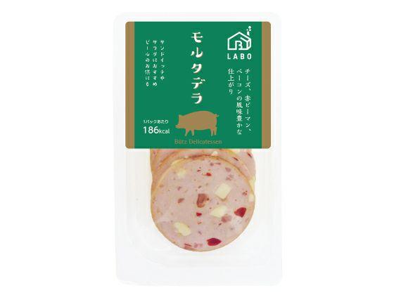 おつまみモルタデラ(スライス 70g)1