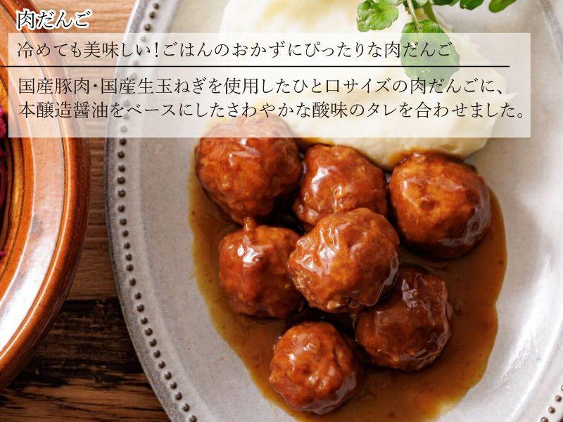 マンマ肉団子